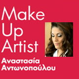 Make Up Artist Anastasia Antonopoulou.