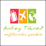 Antzy Travel